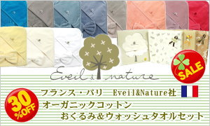 Eveil&Nature社